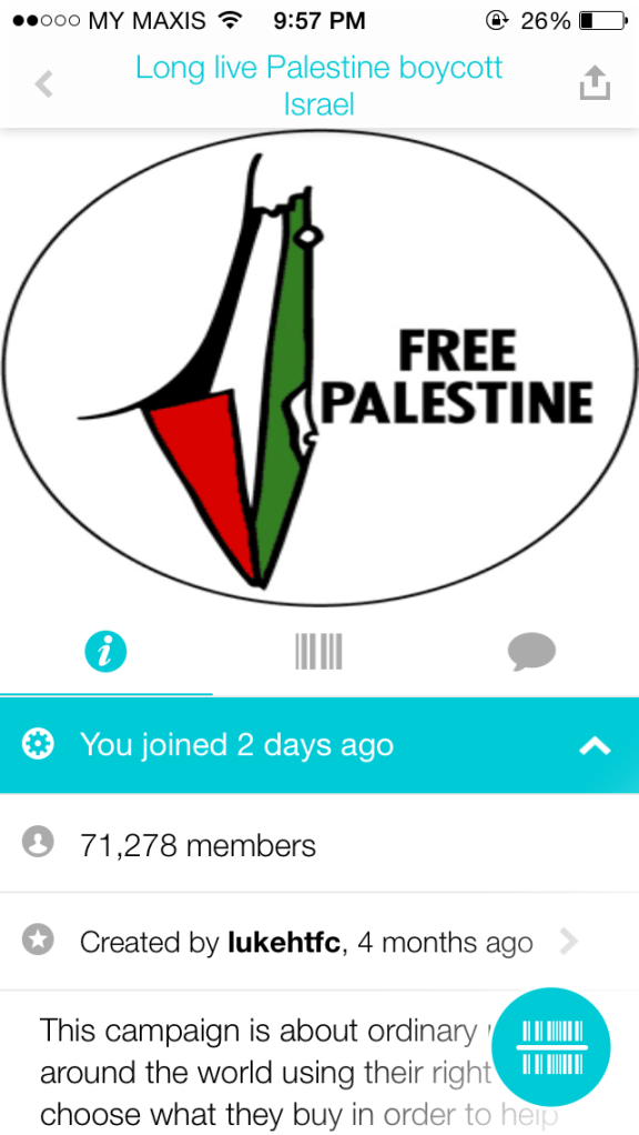 Boycott israel barely supermommy somebody suggested me an app on the phone called buycott its so easy to use you can choose any campaign that you are interested in ccuart Image collections